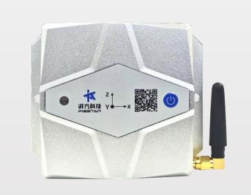 电机状态监测诊断仪-PF1111